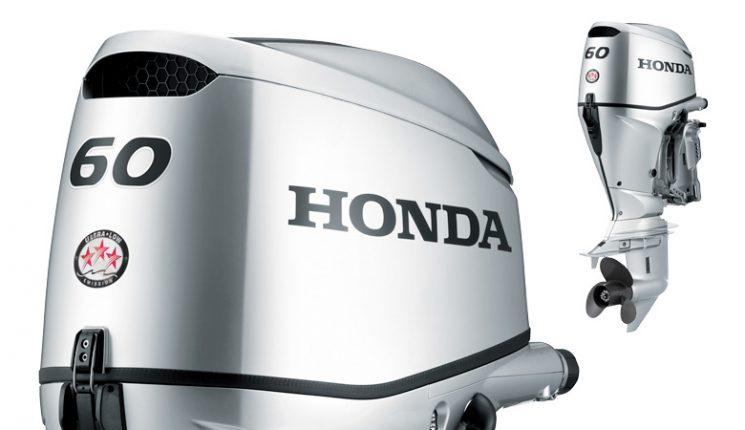 Honda BFP60 Power Thrust
